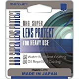 Marumi AMDSLP82 Super DHG Lens Protector 82mm Digital High Grade Filter