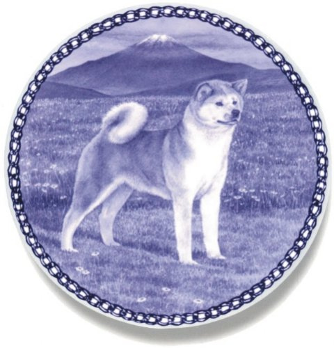 Akita Inu Lekven Design Dog Plate 19.5 cm  7.61 inches Made in Denmark NEW with certificate of origin PLATE  7446