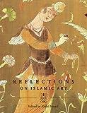 Reflections (Eng HB), Ahdaf Soueif, 999214260X