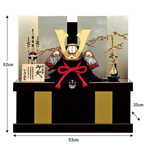 五月人形 収納飾り 兜飾り 1/3 源義朝 兜収納飾り kabuto50-59 B07B4TNV5Q