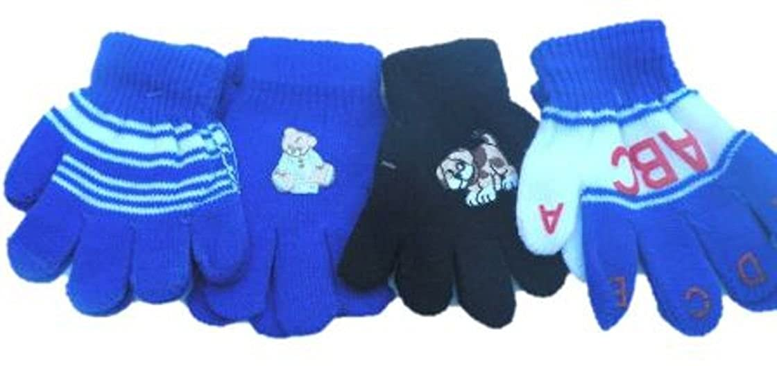 Four Pairs Cotton Spandex Polyester Magic Gloves for for Ages 1-4 Yrs