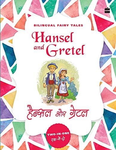 Bilingual Fairy Tales: Hansel and Gretel