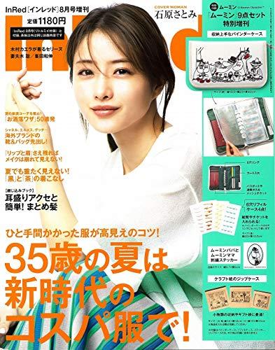 In Red 2019年8月号 増刊 画像 A