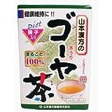 山本漢方(ヤマモトカンポウ) 山本漢方製薬 ゴーヤ茶100% 2.5g×10包