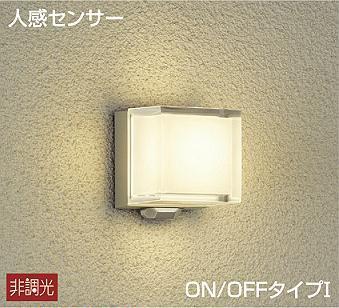 DAIKO LED人感センサー付アウトドアライト(ランプ付) DWP40183Y B01MEHHX71 14158