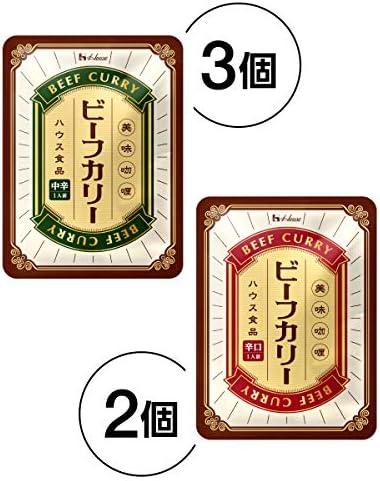 [スポンサー プロダクト]【Amazon.co.jp限定】 ハウス ビーフカリー×2種5個セット(中辛3個/辛口2個)
