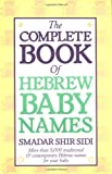The Complete Book of Hebrew Baby Names