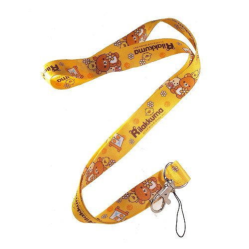 (Bear Lanyard - Bright Yellow - About 19 inches long)