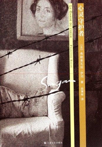 Le Garde Du Coeur [Pdf/ePub] eBook