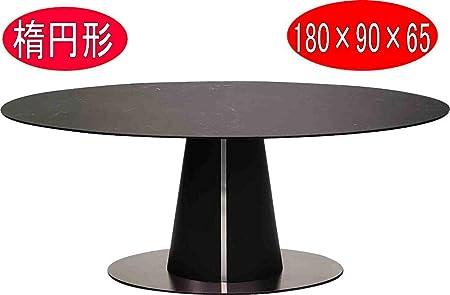 テーブル 楕円