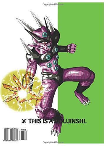 Dragon Ball AF Volume 16]()