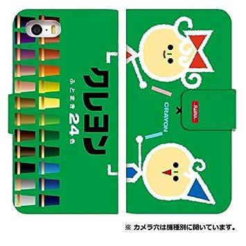 489b5ba2f0 スマホケース 手帳型 [iPhone7] ケース かわいい サクラ クレパス クーピー クレヨン 柄 デザイン おしゃれ 0221