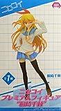 Nisekoi premium figure Kirisaki Sentoge by Sega