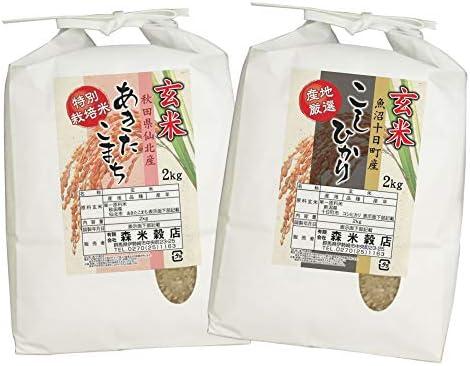 【玄米】 魚沼産コシヒカリ2kg×秋田仙北産あきたこまち2kg 食べ比べセット 令和元年産