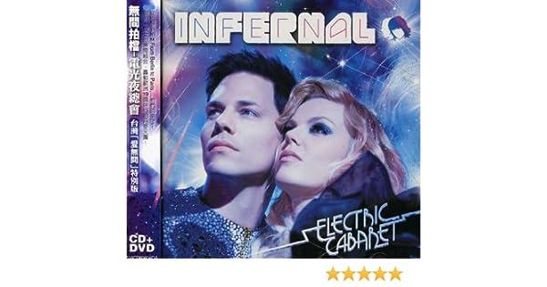 infernal electric cabaret album