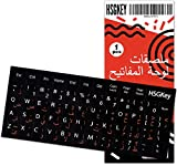 Arabic Keyboard Stickers Replacement White/Orange