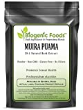 Muira Puama - 20:1 Natural Bark Powder Extract (Ptychopetalum olacoides), 1 kg