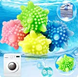 Laundry Balls - Clothes Will Come Out Soft, Fluffy, Fewer Wrinkles and Less Static Cling. A Natural and Better Alternative to Fabric Softener. Magic Solid Decontamination Anti-Winding (Multi-Colored)