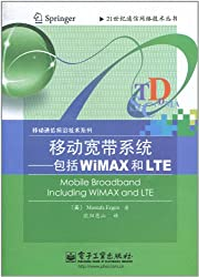 The Mobile Broadband Systems: Including WiMAX and LTE (Chinese Edition)