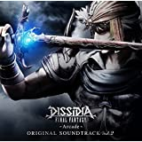 Dissidia Final Fantasy: Arcade Vol 2 /