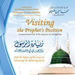 Visiting the Prophet's Position [Arabic Edition] | Mohammad Amin Sheikho