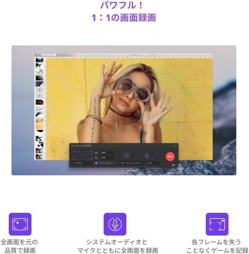 変換 スーパー mac メディア