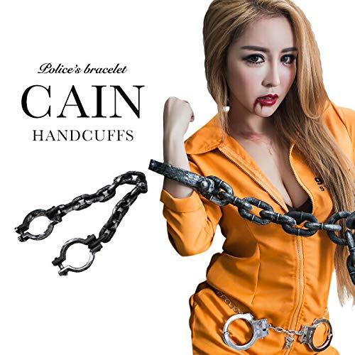 【OSYAREVO】ハロウィン コスプレ 手錠 おもちゃ チェーン セクシー 囚人 コスチューム 衣装 仮装 小物 レディース