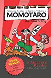 Momotaro, the Peach Boy: Plus Usagi to Kame