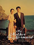 My Mother the Mermaid (English Subtitled)