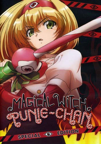 Witch Magical - Magical Witch Punie-Chan (Special Edition)