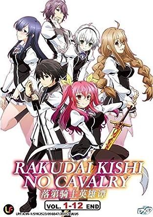 Amazoncom Rakudai Kishi No Cavalry Dvd Tv 1 12 End