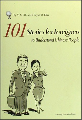 101 Stories for Foreigners to Understand Chinese People (Englisch) Taschenbuch – 1. Januar 2007 Yi S. Ellis Bryan D. Ellis B0012Z5PNO