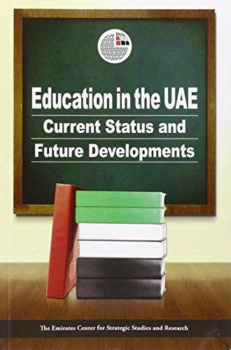 9948144260 - Emirates Centre for Strategic Studies and Research: Education in the UAE: Current Status and Future Developments - كتاب