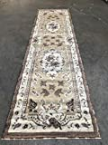 emirates Traditional Aubusson Persian Oriental Runner Rug Beige Brown & Ivory Design 507 (2 Feet X 7 Feet 2 Inch) Review