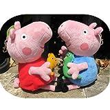 Peppa Pig Family Plush Doll Set 4pcs 30cm (12″) Daddy Mummy Pig+19cm (8″)george Peppa Pig Plus + 1 Pair Bobby Pin As Gift thumbnail