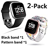 Lwsengme Compatible with Fitbit Versa Bands Women Men Small Large, Silicone Sports Replacement Accessories Bands Compatible with Fitbit Versa (2 Pack)