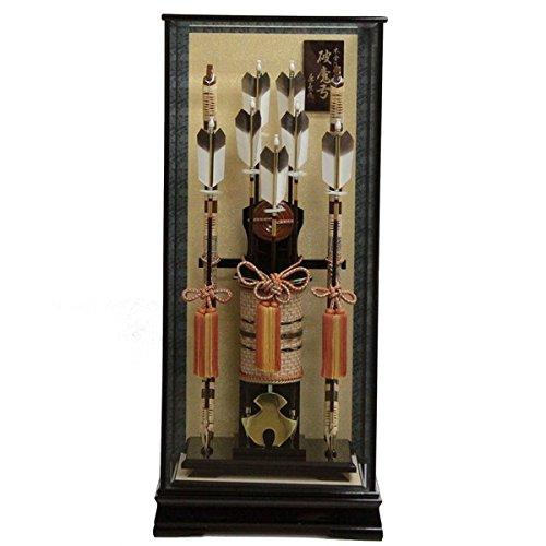 破魔弓 極上矢籠 25号 高さ97cm [181yu3020] 黒塗ケース 網代矢籠 正月飾り B075CCZWK9