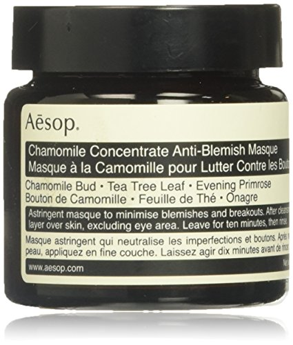 Aesop Face Cream - 4