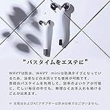 YAMAN WAVY EP-15W Japan Import