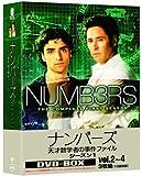 ナンバーズ 天才数学者の事件ファイル シーズン1 DVD-BOX (Vol.2〜Vol.4セット) (3枚組)
