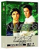 [DVD]ナンバーズ 天才数学者の事件ファイル シーズン1 DVD-BOX (Vol.2〜Vol.4セット)
