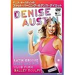 デニス・オースティンのファット・バーニング・4ダンス・ダイエット