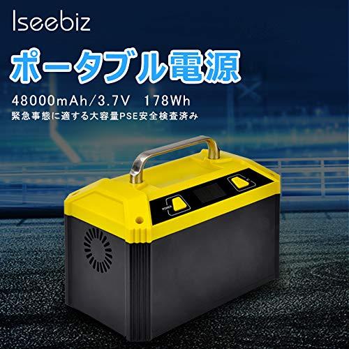 Cyfie 178Wh AC出力150W