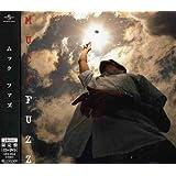 ファズ(初回限定盤)(DVD付)
