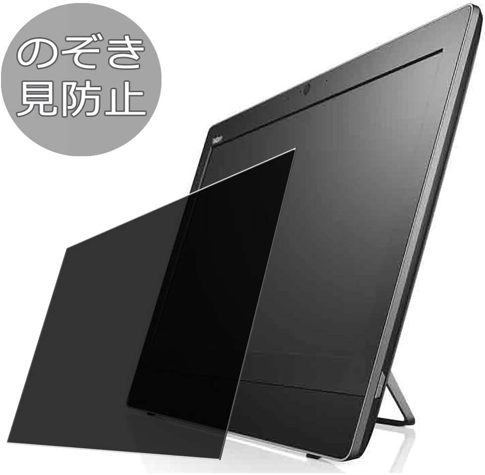 Synvy Privacy Screen Protector Film for Lenovo ideacentre AIO 510s 23 All in ONE Anti Spy Protective Protectors Not Tempered Glass