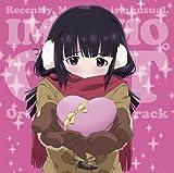 SAIKIN, IMOUTO NO YOUSU GA CHOTTO OKASHIINDAGA. ORIGINAL SOUNDTRACK(2CD) by Animation Soundtrack (Music By Ryosuke Nakanishi) (2014-03-26)