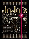 JoJo's Bizarre Adventure 3rd 1/Jojo's Bizarre Adventure Part Blu-ray Box < First specification Version >