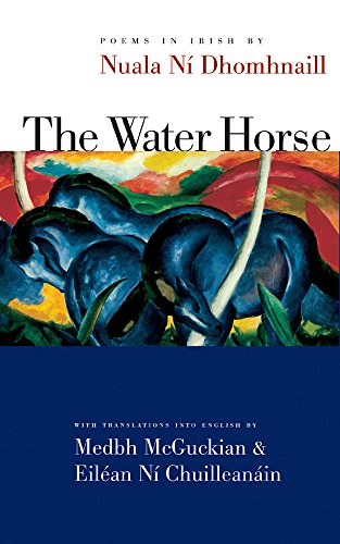 Water Horse - 7