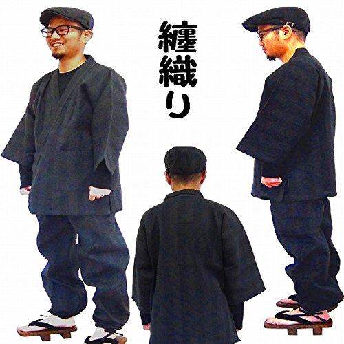 日用品 ファッション 関連商品 纏(まとい)織作務衣 141-1905 ベージュ Lサイズ B076Z59Z4G