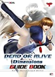 DEAD OR ALIVE Dimensions ガイドブック